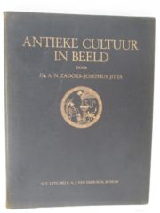Antieke cultuur in beeld