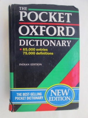 The pocket Oxford dictionary Indian edition