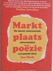 Marktplaatspoëzie